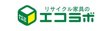 ブランド買取「エコラボ」